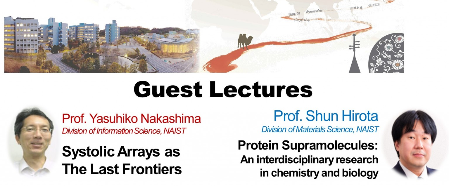 NAIST Guest Lecture at UGM, UI, and IPB January 14-15, 2019